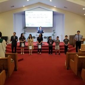2019년 교육부서 졸업식